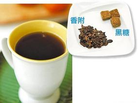 醫療大補帖:聰明吃黑糖 緩經痛又補血