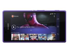 Sony 輕鬆入手暢快上手!  中華電信獨賣4G娛樂國民機 Xperia M2