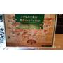 【日本・Osaka・2014】按圖索驥的複合式自助早餐