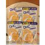 【日本・Osaka・2014】DHC維他命C <換季時的隨身攜帶品>