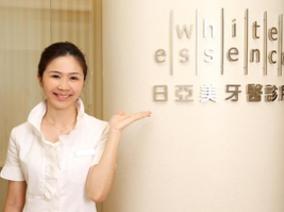 「White Essence」日本第一大審美齒科品牌  來台週年 全新一代牙齒美白技術