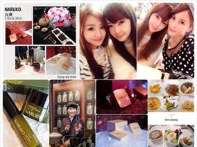 新品★臉蛋兒獨享的專屬美人茶♥ NARUKO 美人茶舒活青春系列 & 京城之霜新品上市餐敘