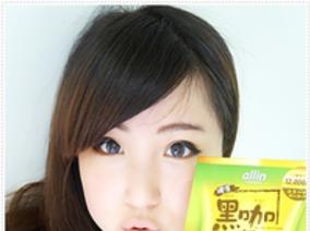 【保養點心】allin黑咖纖机♥「黑咖x綠咖」雙重窈窕 (文末小禮物♫)