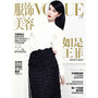 【流行情報】王菲 for Vogue China June '14
