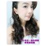 (HAIR)讓你分清楚什麼是內捲/外捲/平捲等電棒美髮術~捲度持久UPUP