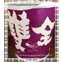【台灣・府城・2014】屹立1甲子-古法泡製仙女紅茶