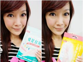 『生活』♥ 愛足台灣+王梨酵素手足貼布。讓媽媽從此擺脫帶小孩與做家事的手腳職業病