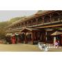 【宿▍南投】日式禪風。幻想自己來到日本渡假ღ清境龍莊日式會館