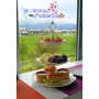 【宿▍宜蘭】貴婦級享受。在糖果彩色屋裡享用美食佳餚ღLa Palette調色盤築夢會館(餐飲篇)
