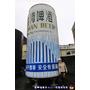 【宜蘭】宜蘭酒廠ღ這麼大瓶的台灣啤酒,幾時喝得完??