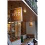 【台北】Wiz Gift Shop 微禮精品店ღ佳節到。挑禮物的首選~