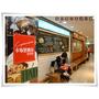 【偽單親生活誌-1】兩個三寶媽的午餐時光之哥哥學會分享了!