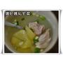 【私宅菜】青木瓜蒜頭去骨雞腿湯