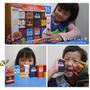 【分享】日本代購BlockLabo麵包超人積木BANDAI