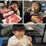 【中和景安站美食】肉質新鮮有活蝦的青禾幸福鍋物涮涮鍋-景平店
