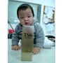 【體驗】嬰兒與母親雜誌--TS6白皙淨透粉嫩精華霜