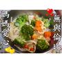 【文末贈獎】替孩子準備著一天一道,吃出聰明腦力餐!