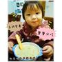 【請你跟我這樣過】維尼媽的高鈣創意副食品大公開!