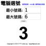 『8/9得獎名單』人肉香蕉船得獎名單出爐!