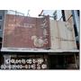 【粽子節連假Day3】Part.1出發,海角七番所在地