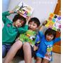 【分享】從小就培養孩子們閱讀課外讀物的好習慣,你可以選擇愛智圖書網路書店!
