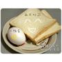 【11M-12M副食品】電鍋蒸布丁