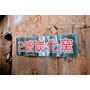【南投鹿谷】小半天閃耀著竹炭光.武岫竹炭窯文化園區