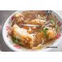 【台南】跟著在地人吃.開元紅燒土魠魚羹