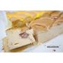 【台南】吃的到新鮮水果的超軟現烤蛋糕.高典蛋糕