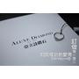 【台北大安區】打造全新、客制化的專屬紀念.A Diamond亞立詩鑽石