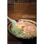 【日本九州】知名的連鎖拉麵店.一蘭拉麵&屋台