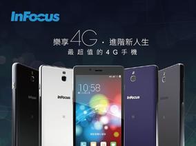 InFocus富可視M510 M511超值登場 4G智慧型手機 5吋高清螢幕 0.3秒快速對焦相機 隨身捕捉精彩時刻