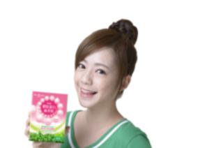 天仁茗茶免費送您膠原蛋白綠茶粉體驗包