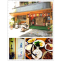 【食記|宜蘭|羅東】吃過定會再回顧的家庭風日式定食 ★ 東之本日式簡餐.小火鍋