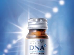 AVON雅芳 康采DNA核酸精華飲 青春逆齡的關鍵 從補充核酸開始