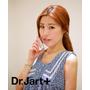 [保養] 韓國必買的 Dr.Jart+ V7維他命肌光系列