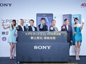 Sony Xperia C3  必敗4G全頻自拍神器 時尚登台