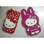 淘寶-CP值超高Hello Kitty手機殼