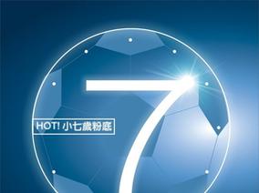 KRYOLAN歌劇魅影  歡慶2014年世足德國隊奪冠