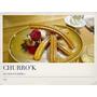 【Tea Time】No.17 來自西班牙的甜蜜滋味~Churro'K 啾拿棒專賣店