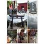 【遊記】2014沖繩遊 * DAY1 跟團旅遊好輕鬆 孔子廟+波之上神宮+海上潛水艇+守禮門‧首里城跡+國際通