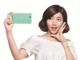 Sony Xperia C3「自照」戀愛奇機 4G全頻自拍神器 郭雪芙的黃金自拍角度