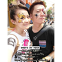 ►新加坡 Day 2 環球影城 拍不完 變型金鋼特集 芝麻街好可愛(中)◄