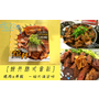 [美食]♥♥ 在百貨也嚐的到道地日本的丼飯!燒丼株式會社 夢時代高雄店B1