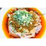 【板橋】香麻辣,一次在舌尖上滿足.紅辣椒川菜館