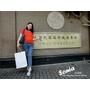 《Sonia in Shanghai》超震撼的上海新生活!!(外加新天地小遊記)