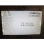 【CNP Laboratory】韓國醫美保養品牌新品上市發表記者會