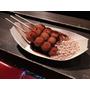 [日本] 京都清水小徑上超級驚豔的「藤菜美醬油丸子」