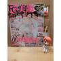 想知道到7-11買FG 10月號雜誌送什麼嗎?送「美妝試用7件組」喔!