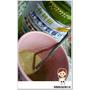 【有其田】有機多穀植物奶+【均記】正宗美國威斯康辛州【森林級】花旗蔘茶